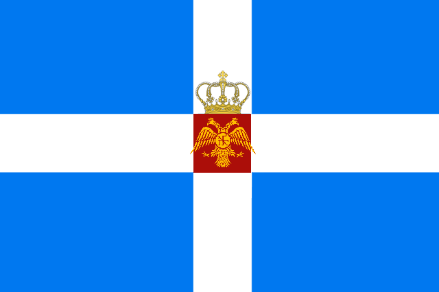 File:ThessalonikiFlag.png