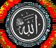 Allah1
