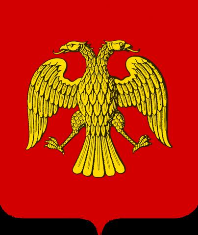 File:COA Russia (1917-based).png