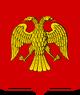 COA Russia (1917-based)
