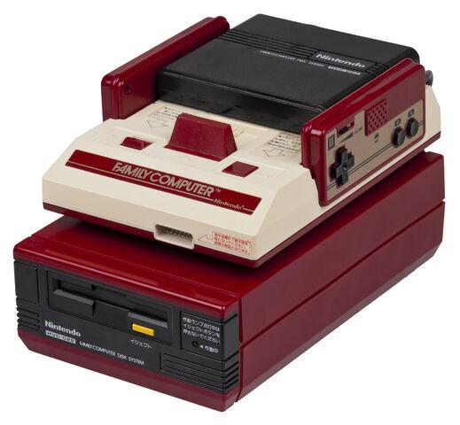 File:Famicom Disk System.jpg