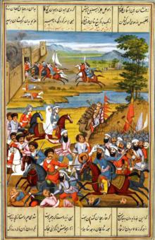 Tiflis Minyatürü