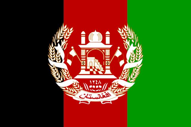 File:Flag of the Kingdom of Afghanistan (1930-1974).png