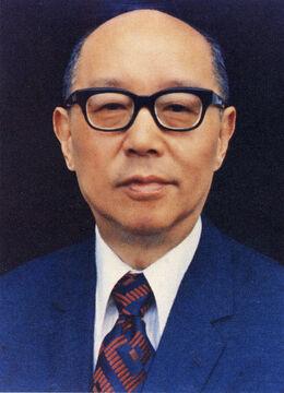 Yen chia kan 2