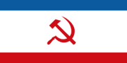 Flag of Crimea SSR Red Sun
