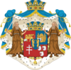 Coat of Arms of the House of Orseolo (GoN)