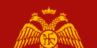 Byzantium (Triunfa, España!)