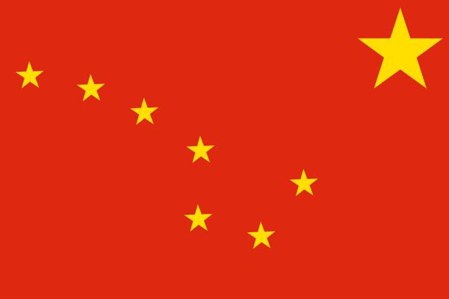 File:800px-Flag of Alaska ssvg.png