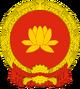 CoA of Anhui GNW