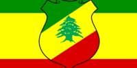 Lebanese opposition government (Awgustоwsky putsh)