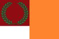 Gepid Republic