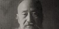 Yun Chi-ho (Cherry, Plum, and Chrysanthemum)