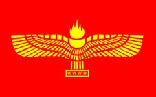 ArameanFlag