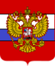 Coatofarmsofrussiaunderthedutchempire