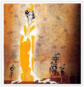 Yangchen (Great Empires)