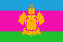 Flag of Krasnodar Krai