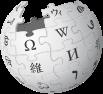 103px-Wikipedia-logo-v2 svg