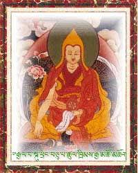File:Eleventh Dalai Lama.jpg