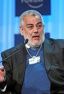 File:220px-Abdelilah Benkirane DAVOS-2.jpeg