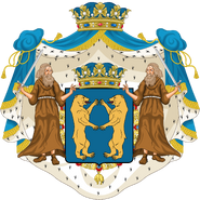 Coat of Arms of New Venice