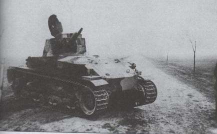 File:Destroyed LT vz. 35 tank.jpg