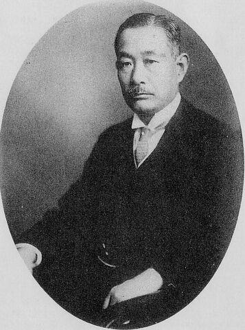 File:Haruji Matsue.JPG