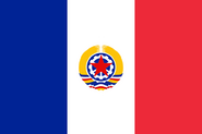 Communist French Flag minus rooster