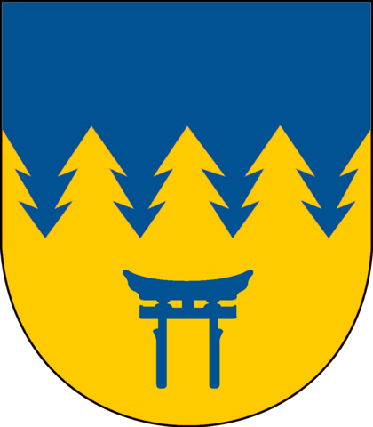 File:Coat of Arms of Sweden (SM 3rd Power).png