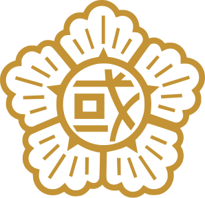 File:Emblem of Korea.png