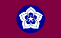 (China) Chinese People's Republic Flag.png