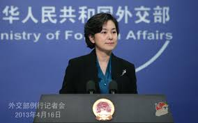File:Chinese FM Spokeswomn.jpg