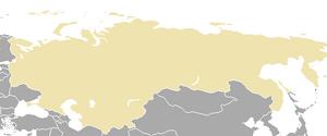 Russia in 1921