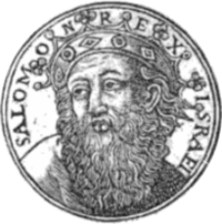 Solomon of Israel.png