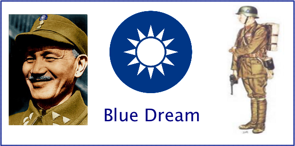 Bluedreamemblem