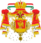 File:85px-Coat of arms of Mexico (1821-1823) svg.png