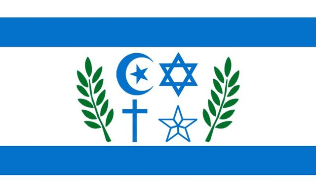 File:Flag of alternative israel.jpg