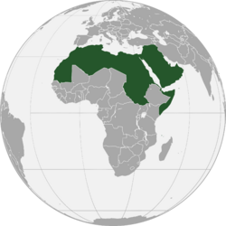 United Arab Republic With Comoros (Eagle of the Nile).png