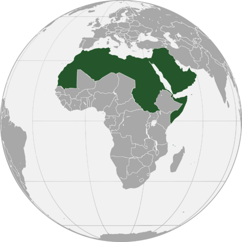 File:United Arab Republic With Comoros (Eagle of the Nile).png