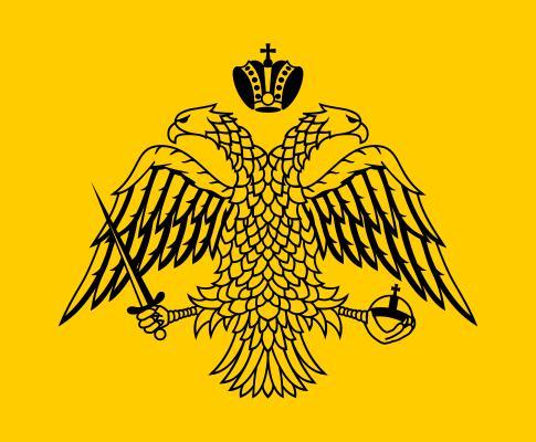 File:Agion Oros Flag.jpg