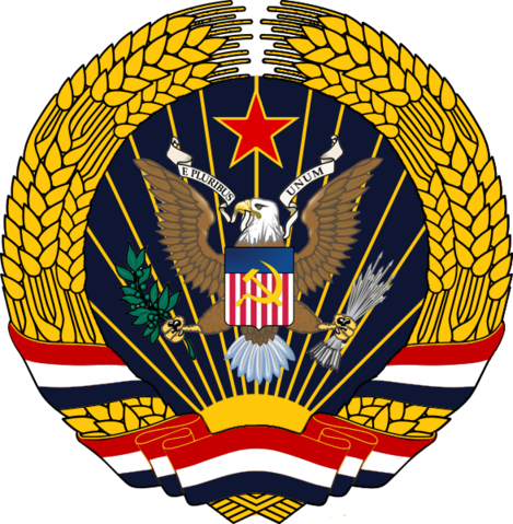 File:USSA Seal.png