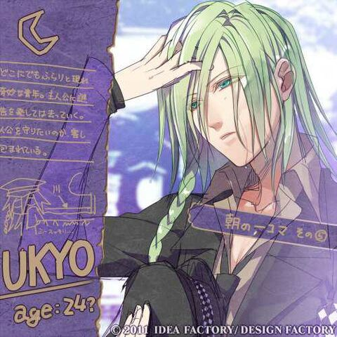 File:Ukyo's Mini Profile.jpg