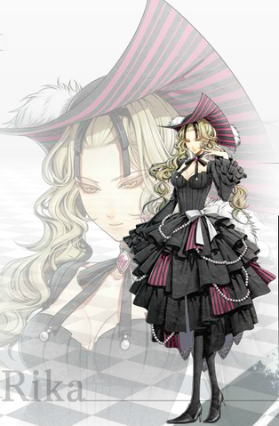 File:Rika cover.png
