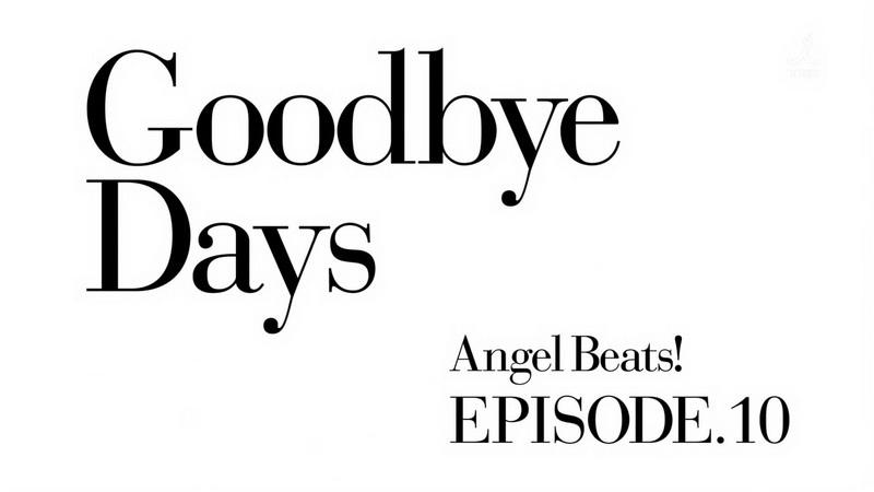 angel beats kanade and otonashi meet again quotes