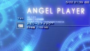 Angel Player