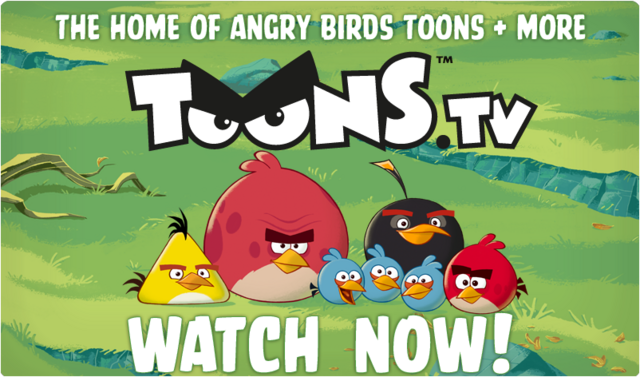 File:TOONS AD 1.png