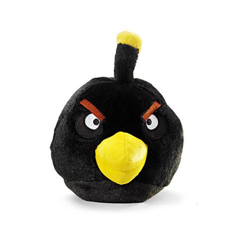 Plik:Black Bird.jpg