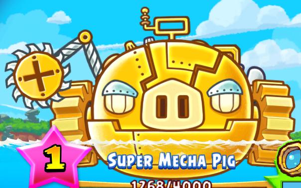 File:SuperMechaPig.png
