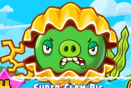 File:Super Clam Pig.jpg