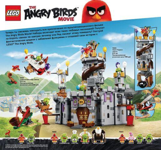 File:ABMovie LEGOSet3.jpg