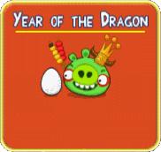 File:Year of the Dragon icon siz.jpg
